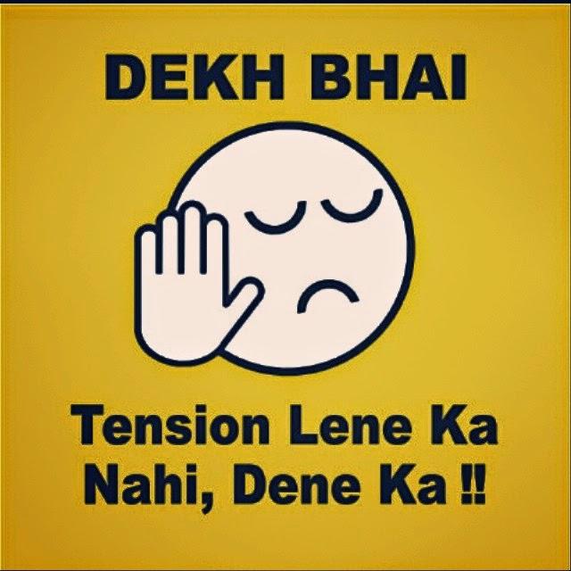 dakh bhai image